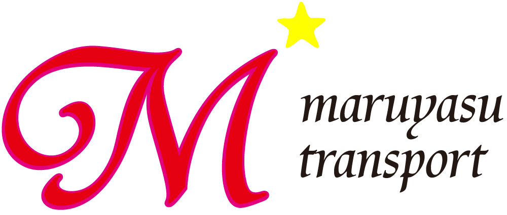 丸安運輸株式会社 採用・求人専用サイト